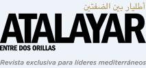 ATALAYAR